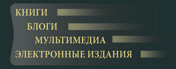 Портал MedBook.ru