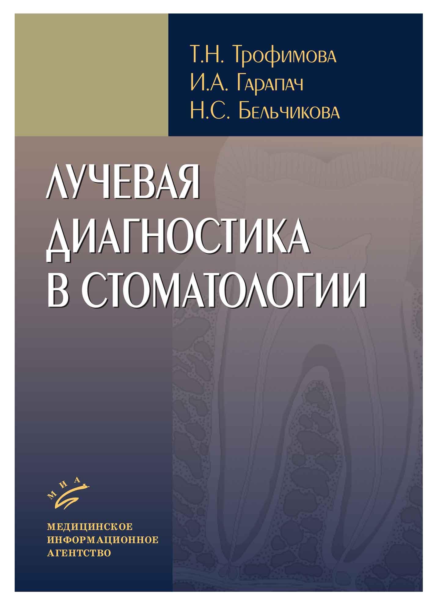 read Новый англо