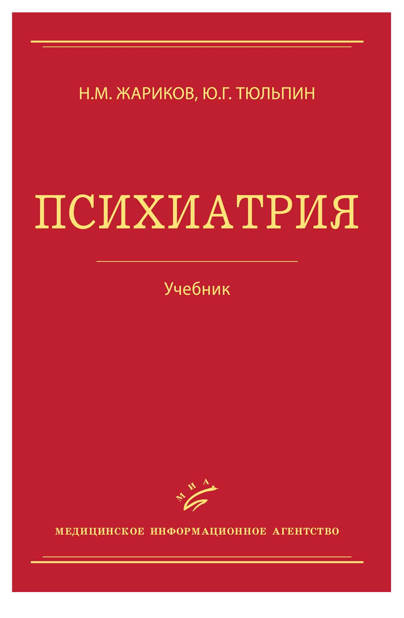 book Vergil\\'s Eclogues