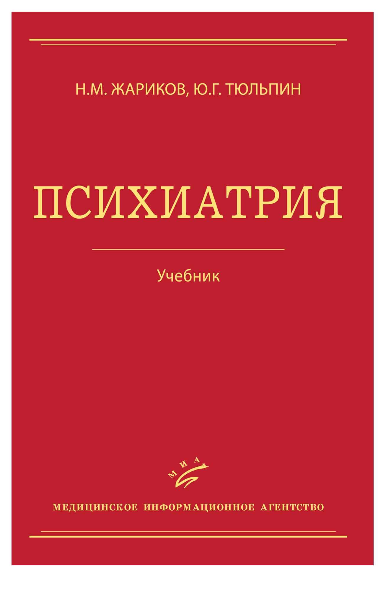 book Vergil\\'s Eclogues