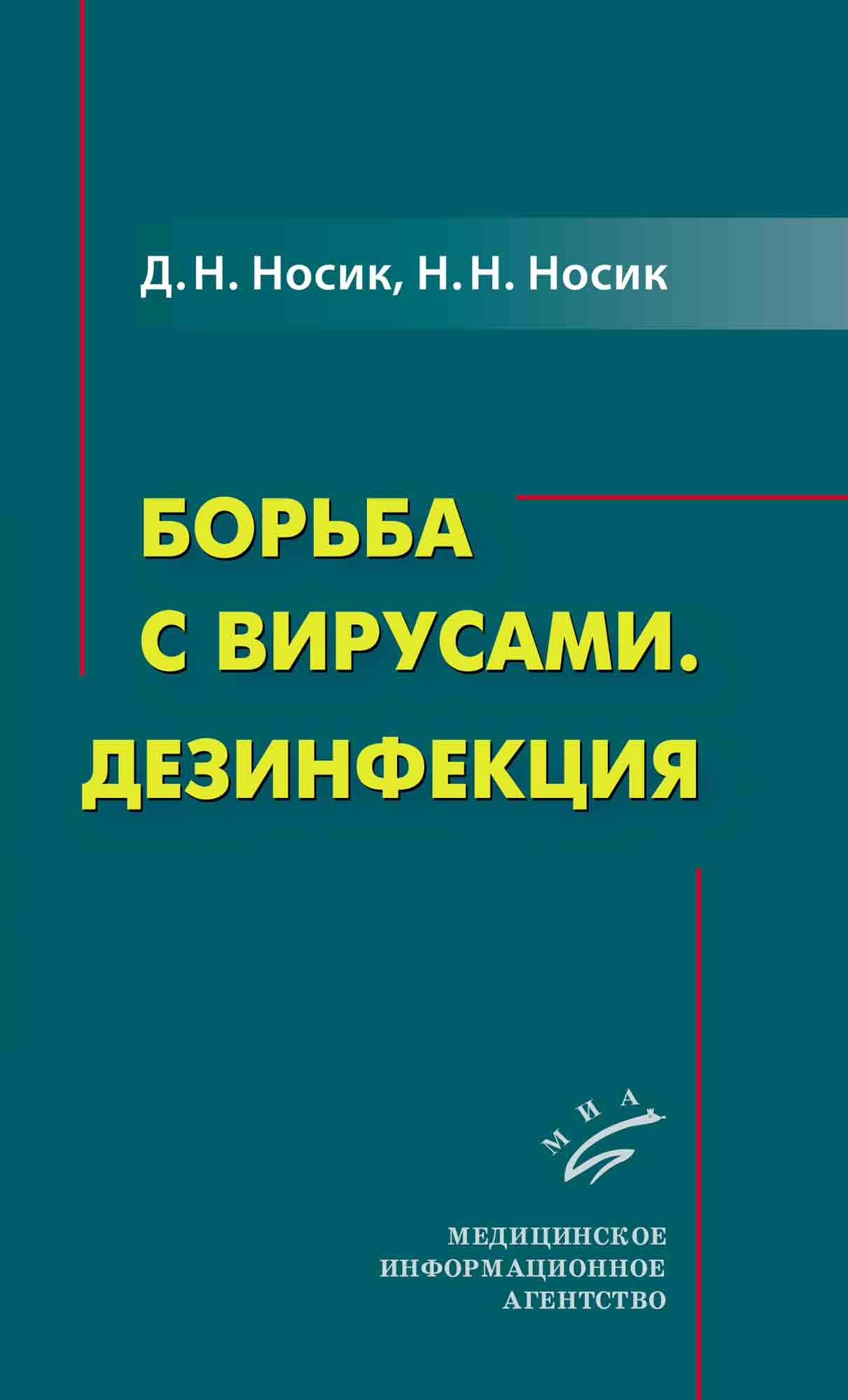 download Советская историческая наука 1930