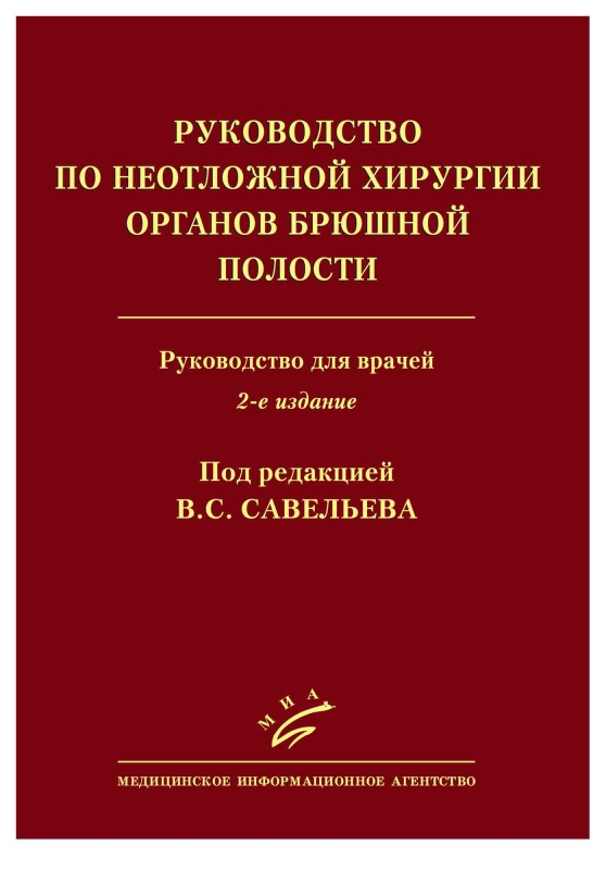 download praxisbuch