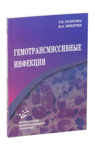 Методы связанные со сбором обработкой и анализом информации при исследованиях в менеджменте