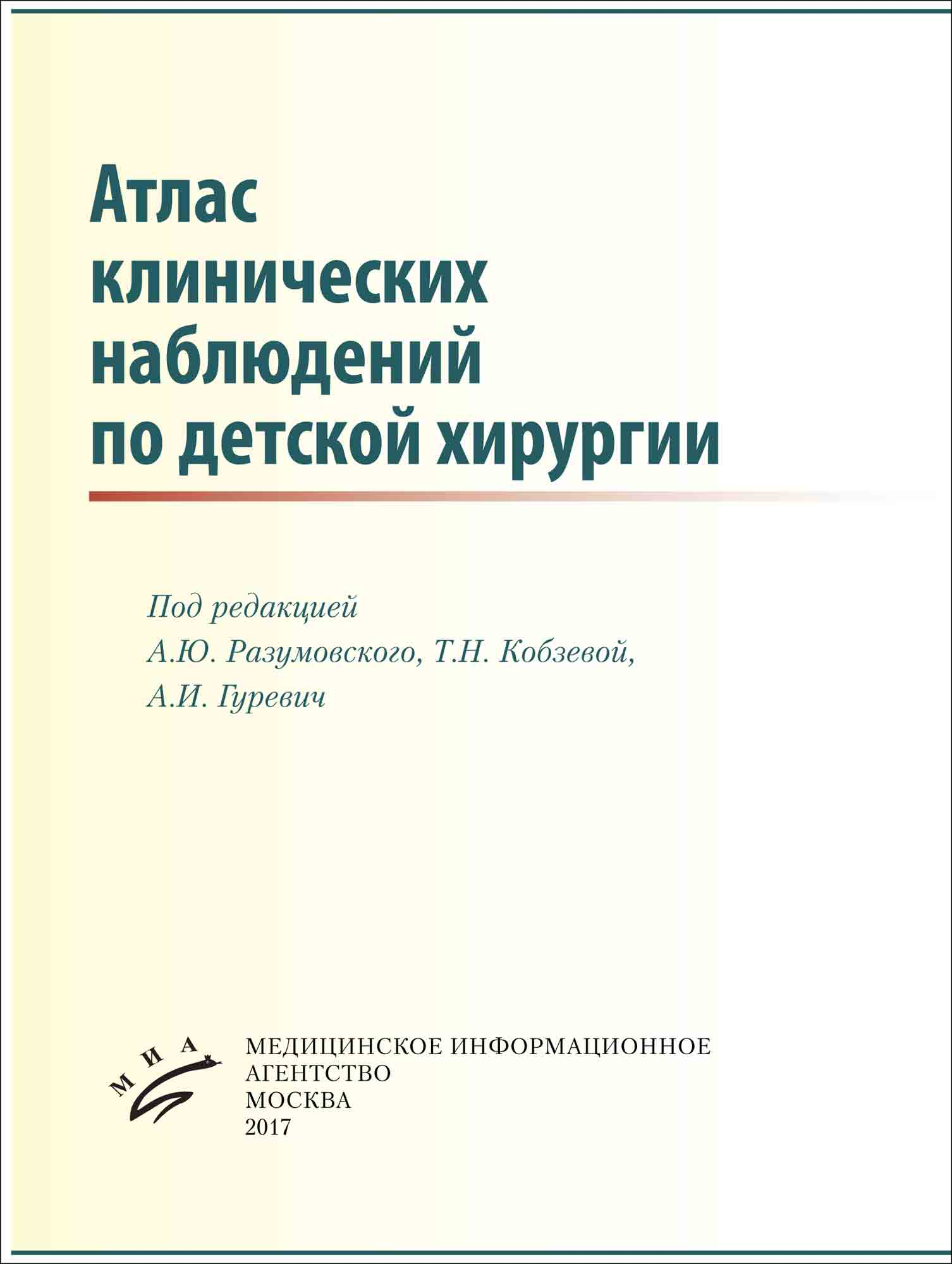 ebook practical programming in tcl and