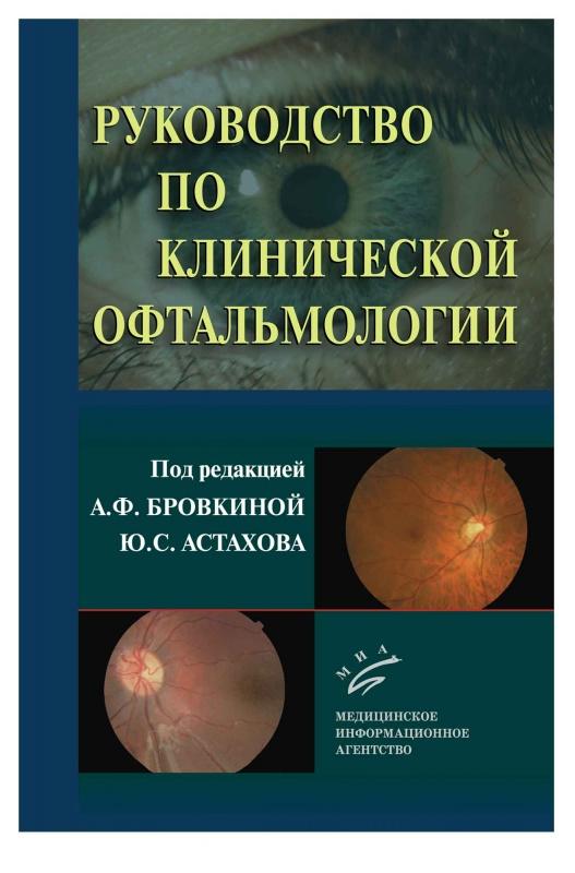 pdf abc