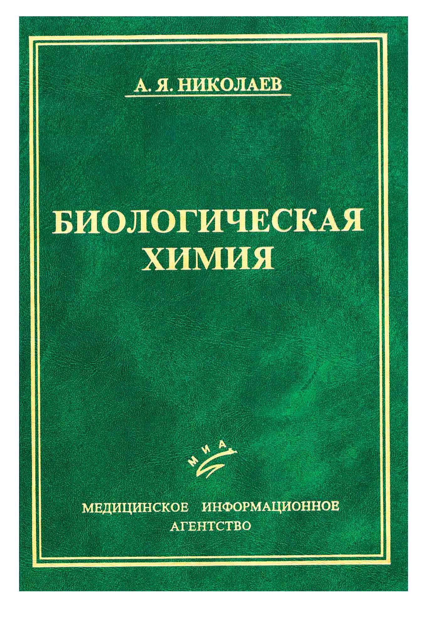 Книги Page 11 MedBook.ru
