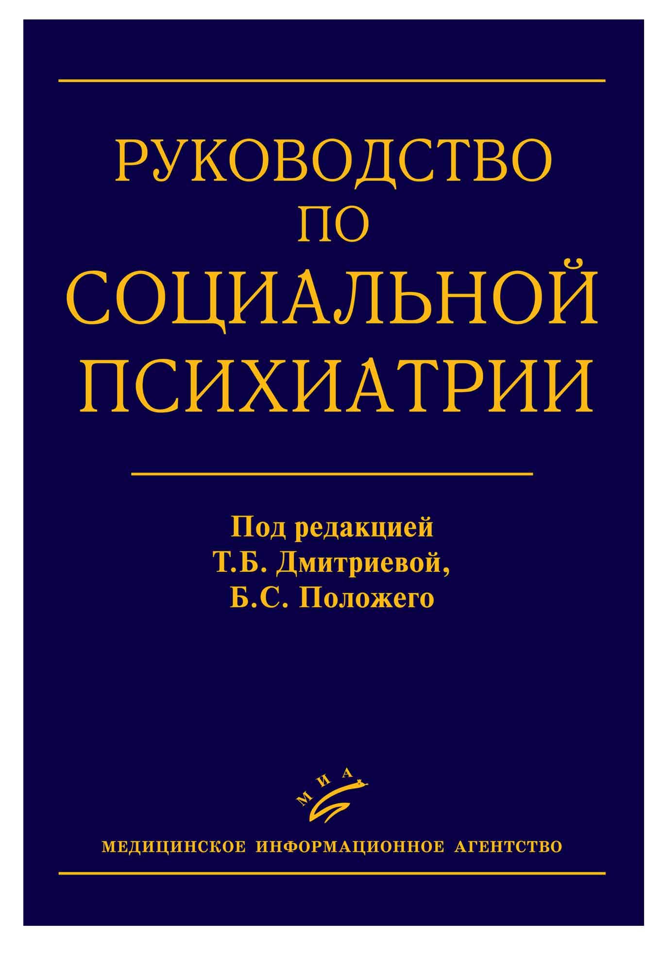 populyarnaya-seksologiya-timoshenko-afonin