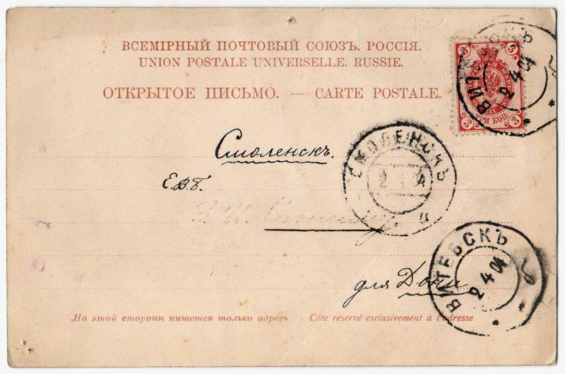 Каталог открыток всемирного почтового союза, использованием марокко